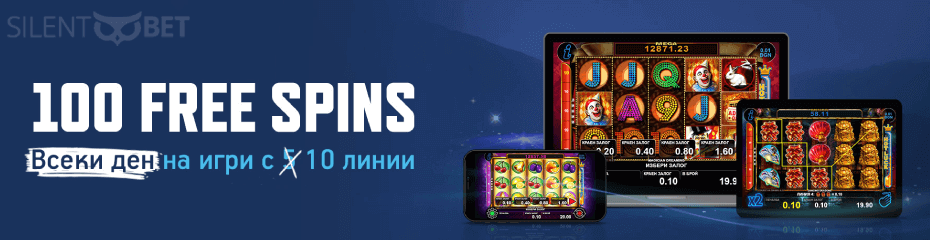 Palms Bet 200 free spins